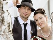 Ivana i Petar stvarno vencanje
